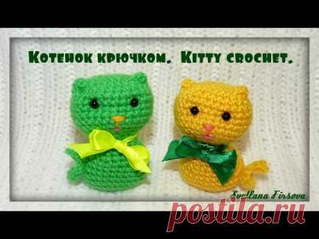 КОТ КРЮЧКОМ. Little Kitty Crochet tutorial  Игрушки крючком. ВЯЗАНЫЙ КОТЕНОК. - YouTube