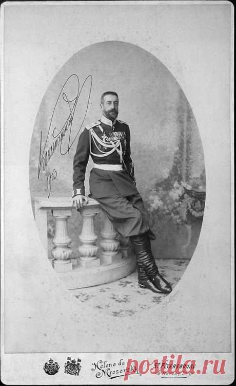 Великий князь Константин Константинович Романов