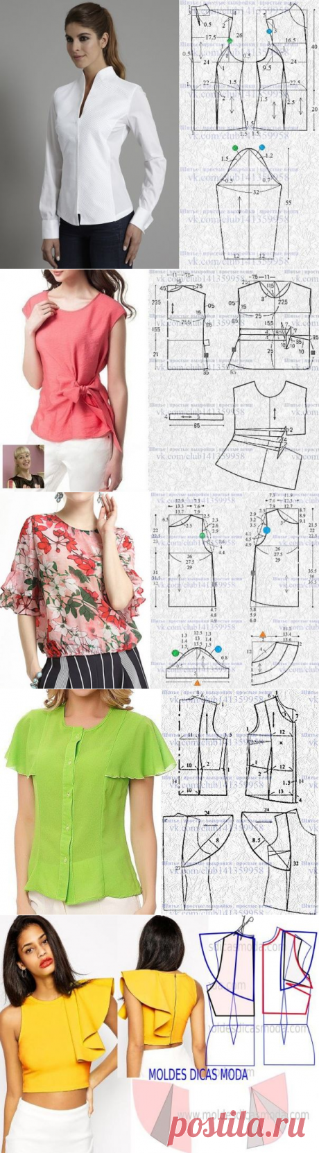 Моделируем женскую блузу — DIYIdeas