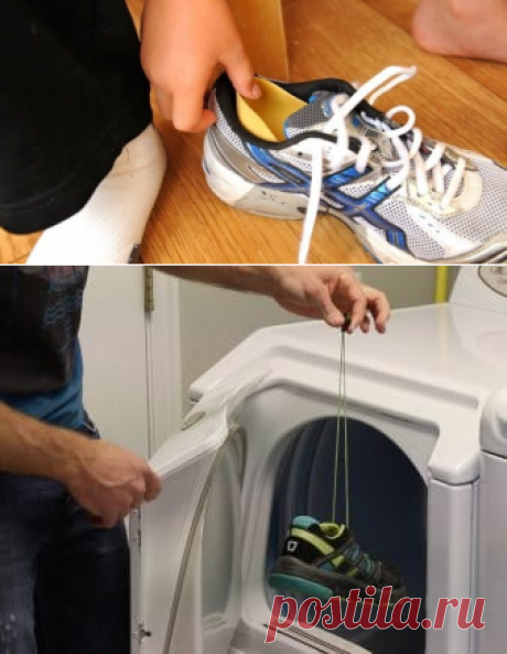Как уменьшить размер обуви в домашних условиях