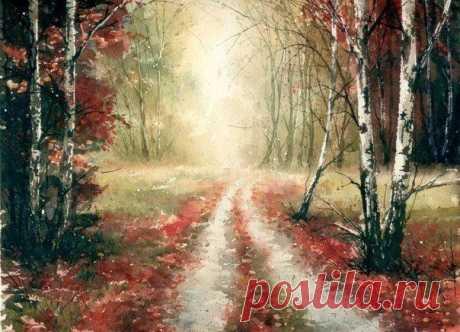 Осенняя пора!