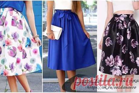 Красивую юбку на лето можно сшить своими руками! Посмотрите идеи, выкройки и мастер-класс.