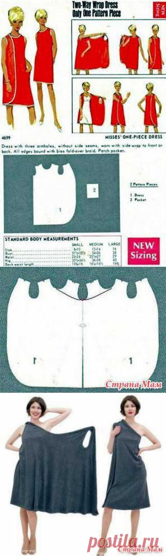 Платье-накидка-халат. - Авторские уроки шитья... моделирование, крой, технология - Страна Мам