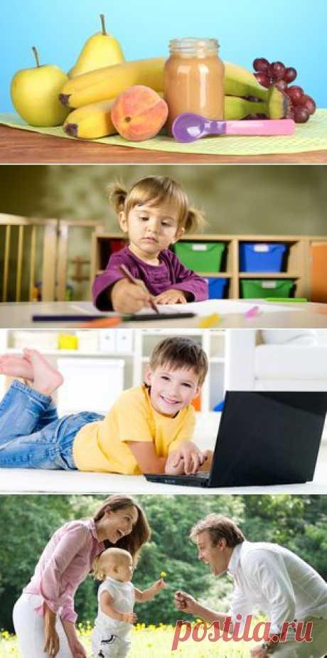 как правильно формировать самооценку детей