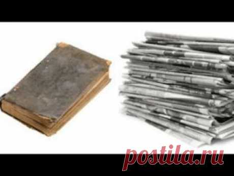 An old diary in a new cover:  use of old newspapers