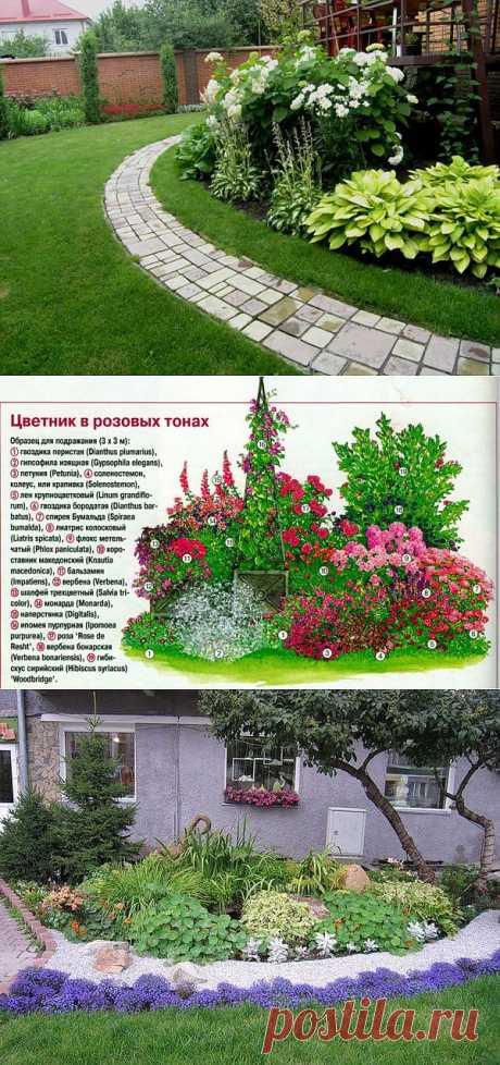 Оформление цветочной клумбы на даче