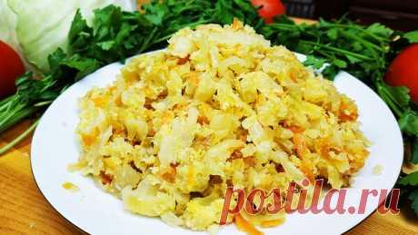 Капуста, яйцо, манка, лук - и мяса не надо! | Кулинарный Микс | Яндекс Дзен