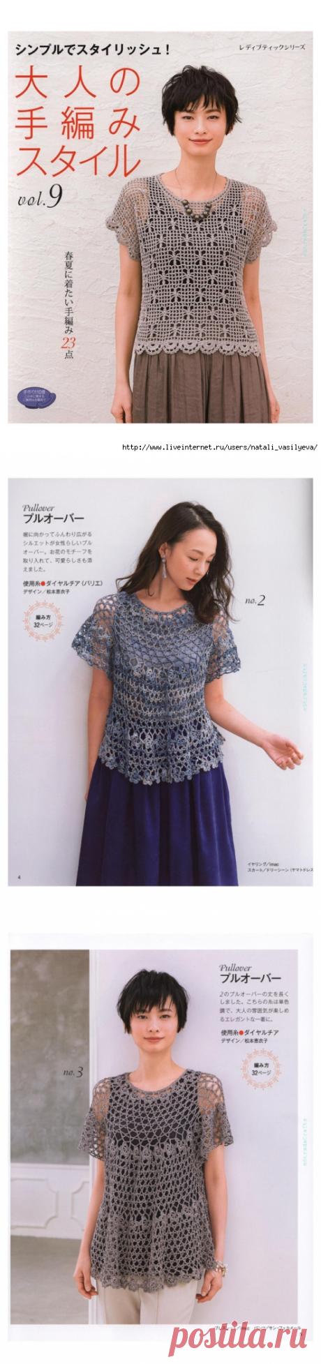 Журнал - Lady Boutique Series no.4562 2018