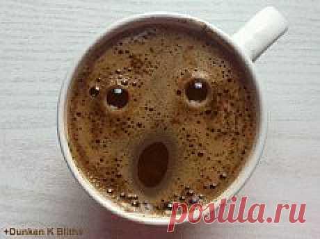 Время для кофе По их мнению, кофе лучше пить в 2 часа дня. К обеду человек начинает чувствовать себя уставшим, снижается уровень внимания и концентрации, и кофе становится действительно необходим.