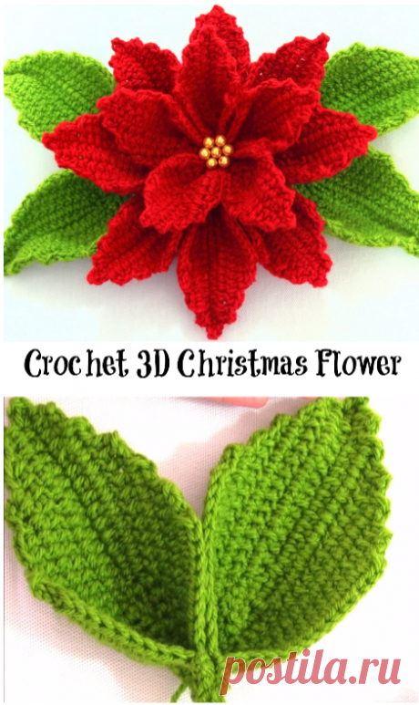 Вязание крючком 3D рождественский цветок-крючком идеи