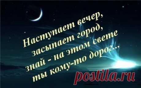 Анна Майлянс
