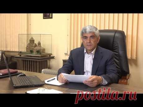 Վիտալի Բալասանյանի ուղերձը Արցախցիներին | 26.03.2020 - YouTube