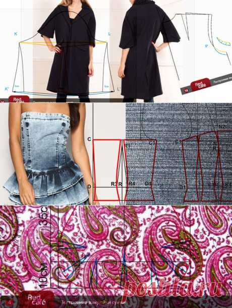 RedCafe | Бесплатные выкройки женской одежды. Скачать