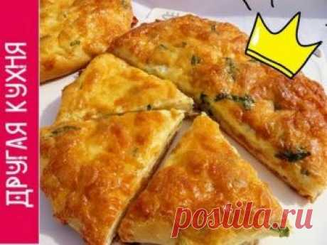 IT TO YOU NOT KHACHAPURI! THE QUEEN OF ALL FLAT CAKES - CHEESE!