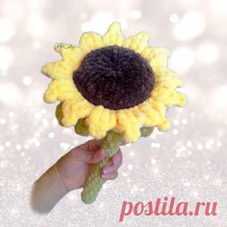 PDF Подсолнух крючком. FREE crochet pattern; Аmigurumi doll patterns. Амигуруми схемы и описания на русском. Вязаные игрушки и поделки своими руками #amimore - Подсолнух, цветок, цветочек, растение, sunflower, sonnenblume, tournesol, flower, flor, fiore, blume, kwiat, çiçek, kukka, fleur, květina, lill. Amigurumi doll pattern free; amigurumi patterns; amigurumi crochet; amigurumi crochet patterns; amigurumi patterns free; amigurumi today.