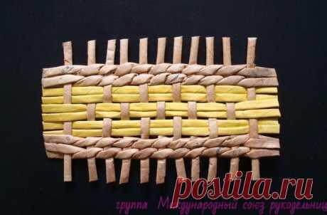 Виды плетения из газетных трубочек.