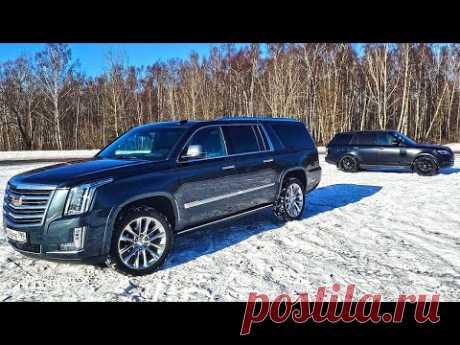 Как ТАКОЕ можно не заметить? Range Rover против ESCALADE