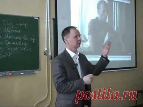 Динамический самомассаж (ДСМ) доктора Кириллова