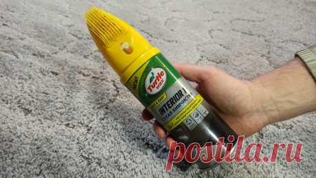 Как быстро и легко очистить ковровое покрытие практически от любых пятен в домашних условиях? Показываю на своём примере   Home_garden_handmade   Яндекс Дзен