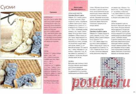 Носки спицами: схемы с пошаговым описанием - как вязать, мастер-классы на фото и видео