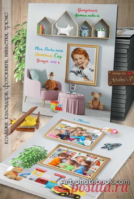 Фотопланшет Комната с игрушками