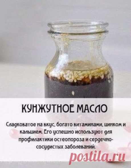 La utilidad de los aceites