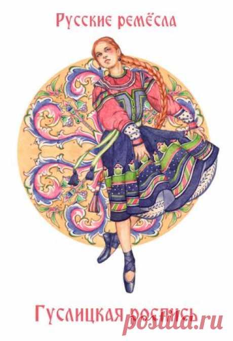 Иллюстрация - Гуслицкая роспись -. Просмотреть иллюстрацию - Гуслицкая роспись - из сообщества русскоязычных художников автора Лосенко Мила в стилях: Классика, нарисованная техниками: Акварель.