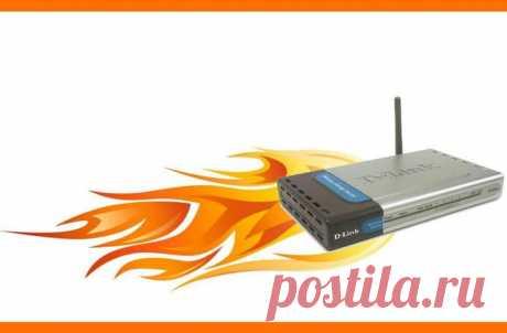Как увеличить скорость интернета через wifi роутер Как увеличить скорость интернета через wifi роутер, если провайдеры обещают пользователям высокую скорость интернета при любых условиях и зачастую это обещание не реализовано? Иногда пользователи сами...