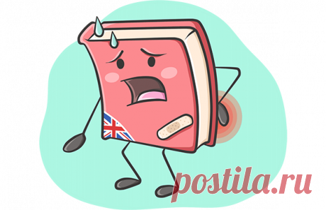 Разница в употреблении ache, pain, hurt, sick и ill ‹ Инглекс Объясним, чем отличаются слова ache, pain, hurt, sick и ill и в каких ситуациях применяются.   Блог «Инглекс».
