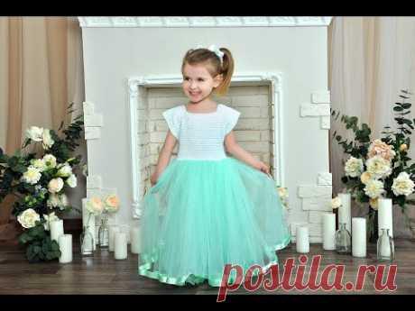 Как пошить ЮБКУ ИЗ ФАТИНА и атласной ленты для платья с вязаной кокеткой МК  How to Sew a Baby Dress