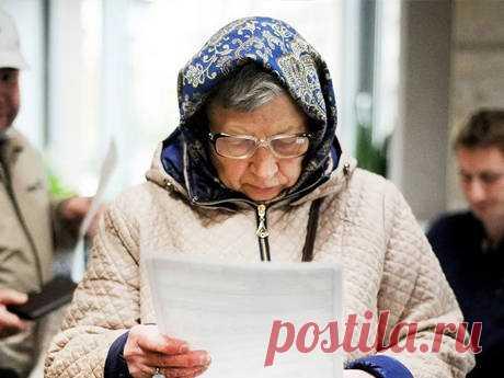 Важная новость для казахских пенсионеров