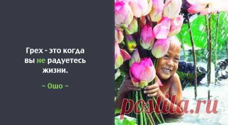 Какая разница, кто сильнее, кто умнее, кто красивее, кто богаче? Ведь в конечном итоге имеет значение только то, счастливый ли ты человек или нет.