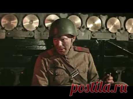 Приказ: перейти границу (1982) Полная версия - YouTube