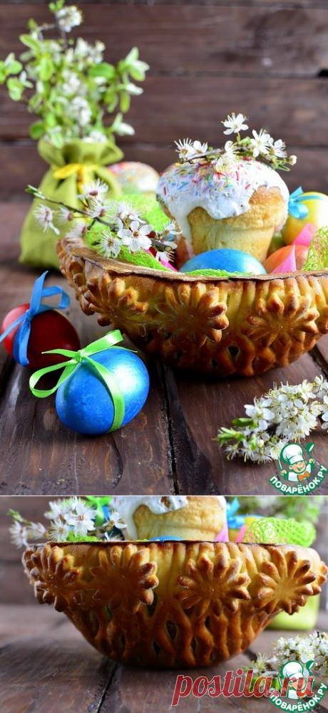 Пасхальные подарочные корзинки – кулинарный рецепт