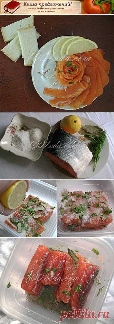 Как засолить семгу с пряностями - Закуски . 1001 ЕДА вкусные рецепты с фото!