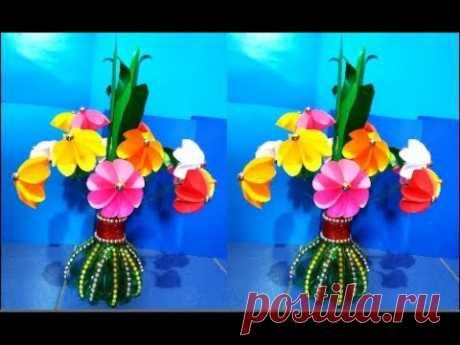 Как сделать декор для дома из пластиковых бутылок и бумаги Подарки Своими Руками Ваза с цветами