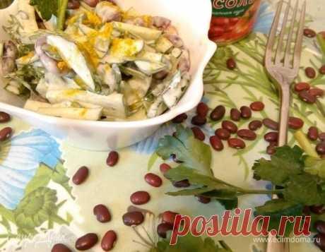 Салат с фасолью рецепт 👌 с фото пошаговый | Едим Дома кулинарные рецепты от Юлии Высоцкой