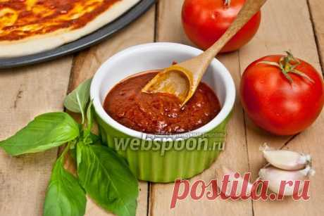 Томатный соус для пиццы   Webspoon.ru