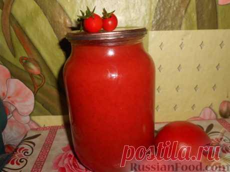 Рецепт: Томатный сок Рецепт 1