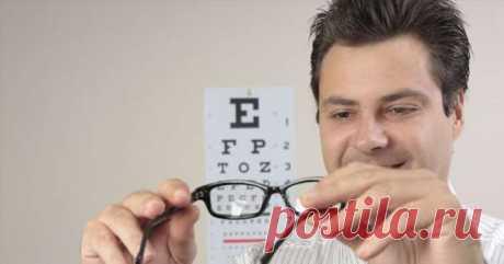 Глазная гимнастика, чтобы иметь здоровые глаза и хорошее зрение | Люблю Себя