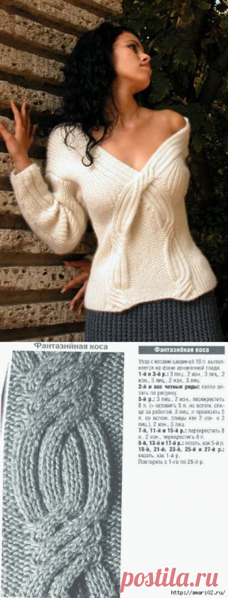 Пуловер с глубоким декольте.