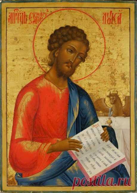 Апостолы | Православные молитвы ☦