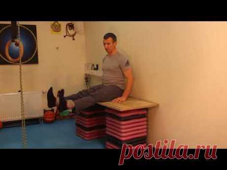 Восстановление коленных суставов  Самостоятельно  Упражнение 2