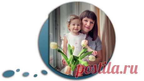 Стишки для мамы на 8 Марта. Весёлая подборка   Книжный шкаф детям   Яндекс Дзен
