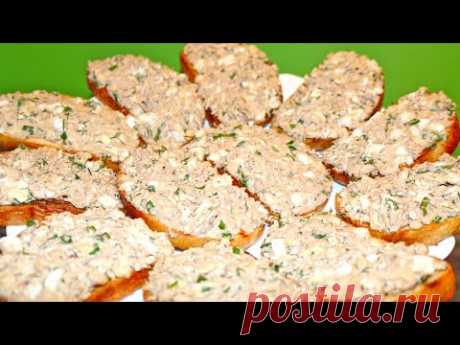 БУТЕРБРОДЫ на праздничный стол ОЧЕНЬ ВКУСНЫЕ/ Как приготовить аппетитные бутерброды с ТУНЦОМ и СЫРОМ