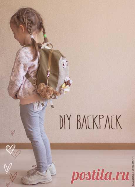 Шьем симпатичный детский рюкзак   Журнал Ярмарки Мастеров