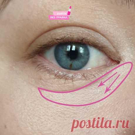Не банальная концепция омолаживающего макияжа, подсмотренная у возрастных но очень красивых подруг 50+   Бьюти Без Правил   Яндекс Дзен