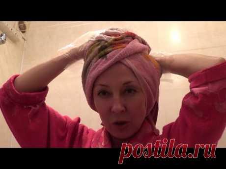 ПРОФЕССИОНАЛЬНОЕ Окрашивание, Тонирование и Биоламинирование ВОЛОС в домашних условиях. - YouTube