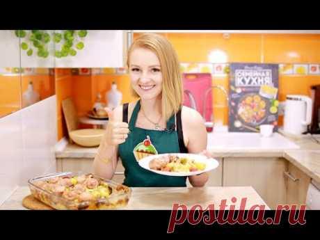 Ужин или обед на скорую руку. Тефтели с овощами в духовке.