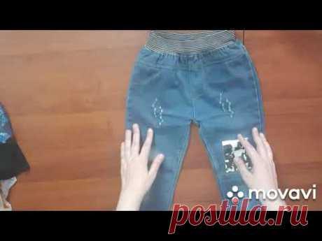 Как удлинить детские джинсы.